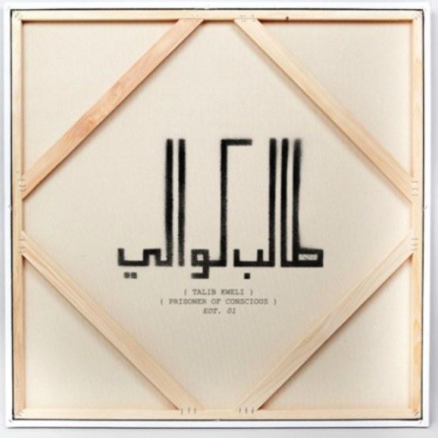 talib kweli album arabic letters